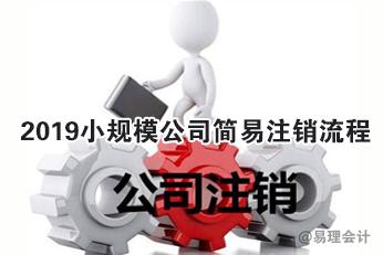 公司注册网,公司注册平台,武汉公司注册,代理记账,公司变更,公司注销,公司转让,商标注册