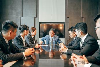 公司注册贴吧那边流程,代理记账程序,税收筹划步骤,商标注册风手中险,公司变∏更风险,武汉公司注册,武汉代理记账,工商变更流程,注册公司流程,代账公司,工商代办服务,工商代理流程,公司注册服⊙务,公司注册代◎办