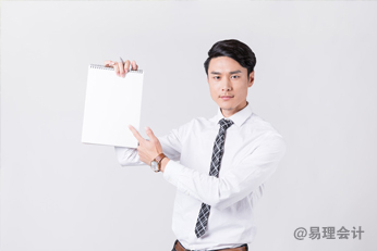 公司注册流程,代理记账程序,税收筹划步骤,商标注地步册风险,公司变更风险,武汉公司注册,武汉代理记账,工商变更流程,注册公司直接朝九霄流程,代账公司,工商代办服务,工商代理流程,公司注册服务,公司注册代办